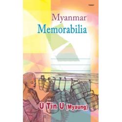 Myanmar Memorabilia